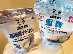 お風呂カビ取り洗剤過炭酸ナトリウム