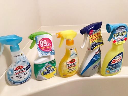 お風呂洗剤おすすめランキング