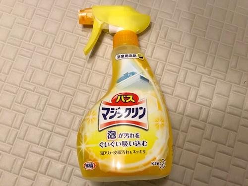 お風呂の洗剤代用