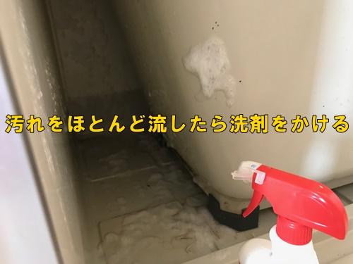 お風呂のエプロンの掃除のやり方