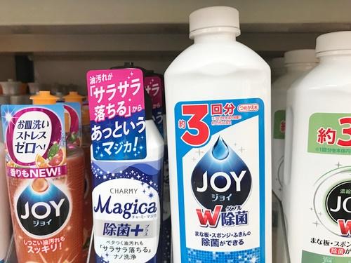 お風呂洗剤の代用食器洗剤