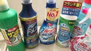 トイレ洗剤ランキング