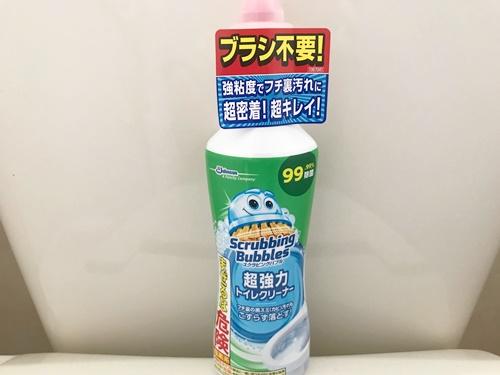 トイレ洗剤ランキングスクラビングバブル超強力トイレクリーナー