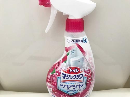 トイレ洗剤ランキングスクラビングバブル超強力トイレマジックリン